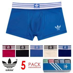 5 Pack Adidas Men's Performance Underwear